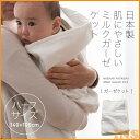 【B】mofua 日本製 肌にやさしいミルクガーゼケット 5...