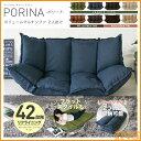 ソファ 2人掛け ポリーナ【PORINA】 CG-SF061...