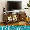 テレビ台 テレビボード厳選商品ポイント10倍&税込2,000円以上送料無料!