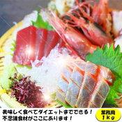 海藻ビードロ1Kg(普通麺)/業務用サイズ/奇跡的にうれしいキラキラ食材【 海藻麺 / 海草 】/ダイエットの味方/太らない食材/痩せたい人必見