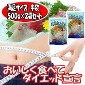 海藻ビードロ500g×2袋セット(普通麺)/ファミリーサイズ/奇跡的にうれしいキラキラ食材【 海藻麺 / 海草 】/ダイエットの味方/太らない食材/痩せたい人必見
