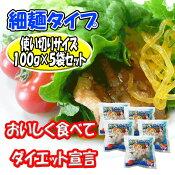 海藻ビードロ100g×5袋セット(上品な細麺)/使い切りサイズ/奇跡的にうれしいキラキラ食材【 海藻麺 / 海草 】/ダイエットの味方/太らない食材/痩せたい人必見