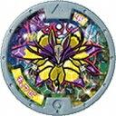 妖怪ウォッチ 妖怪メダル 〜第2章 日常に潜むレア妖怪!?〜 新品 ホロメダル  キュウビ 単品