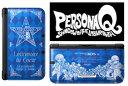 【予約6月5日】3DS ペルソナQ シャドウ オブ ザ ラビリンス ベルベット モデル【ニンテンドー