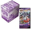 BOX販売 妖怪ウォッチ 妖怪メダル アイテム口コミ第2位
