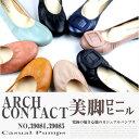 ARCH CONTACT/アーチコンタクト 2.5cmヒール カジュアル バレエパンプス リボンパンプス/ベルトパンプス レディース カジュアルパンプス バレエシューズ ローヒール ヒール ストラップ 低反発インソール パンプス 39081 39085