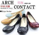 【日本製】ARCH CONTACT/アーチコンタクト 2.5cmヒール カジュアル バレエパンプス リボンパンプス/ベルトパンプス レディース カジュアルパンプス バレエシューズ ローヒール ヒール ストラップ 低反発インソール 39081 39085