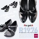 リゲッタ Re:getA パンプス / R-1976 / レディース 靴 シューズ / 7cmヒール / コンフォートシューズ / バイカラー パンプス / R1976 / 正規取扱店 regeta パンプス レディース 靴 シューズ  パンプス