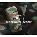 【あす楽】【送料無料】【新品】 【正規品】 新型 アイコス カモフラージュ カモコレクション 本体キット IQOS2.4P…