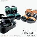 【送料無料】【日本製】新作 ARCH CONTACT/アーチ...