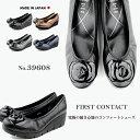 ショッピングコンタクト 【あす楽】【送料無料】First Contact ファーストコンタクト 日本製 靴 レディース 39608 パンプス カジュアル 走れるパンプス 痛くない 歩きやすい ウェッジソール パンプス