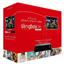 【送料無料】Sling Media Slingbox M1 HDMIセット スリングボックス SMSBM1H121