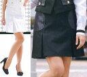 スカート レディースアミューズメント パチンコ店女性用 スカート上品なキュロットスカート