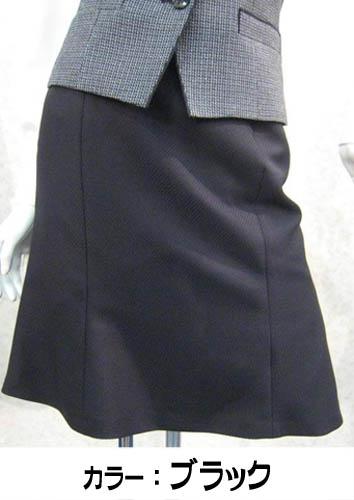 事務服 マーメイドスカートユニフォーム 制服ブラック 女子事務服,ユニフォーム,制服,スーツジャケット,ベスト,ブラウス,スカート,パンツなどの専門店♪※商品はすべて単品での販売です