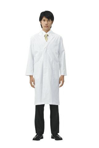 メンズ シングル コート 長袖白衣 医療 男性白衣ドクター 診察衣白/サックス