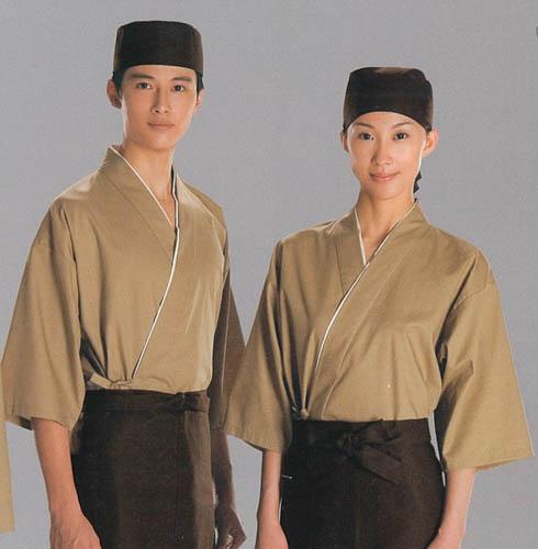 Hotel Uniforms Philippines Restaurant Hotel Uniforms