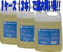 シャボン玉スノール液体タイプ(業務用)5L×3本