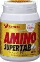 Kentai(ケンタイ) アミノスーパータブ 450粒