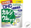【メール便送料無料・同梱代引き不可】DHC カルシウム/マグ 徳用90日分 270粒