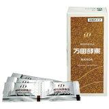 【3個でお買い得】 万田酵素 分包タイプ 2.5g×20包×3個