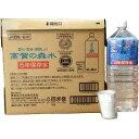 【5年保存水】高賀の森水2L×6本×2ケース