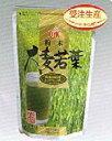 OSKグリーンパワー粉末大麦若葉  100g
