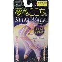夢みるここちのスリムウォーク キュッとひきしめタイプ ラベンダー (サイズ を選んで下さい)
