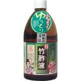 日本漢方研究所 高級竹酢液 1000ML