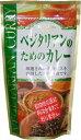 【1ケース(12袋)でお買い得!】桜井食品 ベジタリアンのカレー 160g×12袋