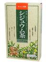 シジュウム茶 32P