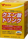 【訳あり!賞味期限(2017-6-26)近し特価!】Kentai(ケンタイ)クエン酸ドリンク 15g/袋(500ml用)×10包