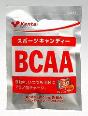 【メール便送料無料】【同梱・代引き不可】Kentai(ケンタイ)スポーツキャンディー BCAA 76g(個包装込み)×2個
