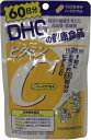 【メール便送料無料・同梱代引き不可】DHC ビタミンC(ハードカプセル) 120粒 60日分
