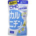 DHC カルニチン 300粒 60日分