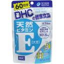 【メール便送料無料・同梱代引き不可】DHC 天然ビタミンE(大豆) 60日分 60粒入
