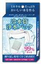 ショッピング水筒 冷水筒浄水パック 内容量50g 1個【水のパイオニア日本カルシウム工業】