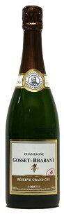 ゴセ・ブラバン グラン・クリュ・アイ・レゼルヴ・ブリュット スパークリングワイン フランス シャンパン シャンパーニュ
