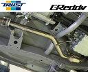 TRUST 【トラスト】 GReddy スポーツキャタライザージムニー ABA-JB23W K6A 99.01〜(2〜10型 MT/AT適合)