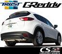 TRUST 【トラスト】 GReddyCS GT SLASH 「コンフォートスポーツGTスラッシュ」マフラーCX-5 LDA-KE2AW/LDA-KE2FW S...