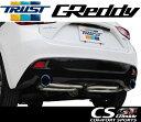 TRUST 【トラスト】 GReddyCS GT SLASH 「コンフォートスポーツGTスラッシュ」マフラーアクセラスポーツ LDA-BM2FS SH-VPTR...
