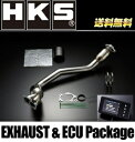 HKS【エッチ・ケー・エス】 EXHAUST ECU パッケージ「メタルキャタライザー+フラッシュエディター」インプレッサ CBA- GRB EJ207 07/10-14/08 ※6MT用、R205適合外