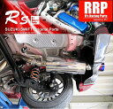 R's Racing Parts 【アールズ】RRP ハイパフォーマンスマフラーIIスイフトスポーツ ZC32S MT車
