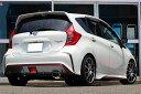 "GP SPORTS (ジーピースポーツ) EXAS EVO Tune マフラーノート NISMO S DBA-E12改 HR16DE 5MT ※ノート""NISM..."