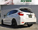 SYMS 【シムス】 リヤマフラー+マフラーガーニッシュGPインプレッサ DBA-GP2,GP3,GP6,GP7※GP3はCVT車両のみ車検適合