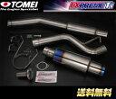 東名パワード【TOMEI POWERED】EXPREME Ti フルチタンマフラースカイライン GT-R BNR32「競技用」