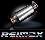 レイマックス 【REIMAX】 D.S.メタルキャタライザースカイライン GT-R BNR32・BCNR33・BNR34 RB26DETT