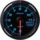 デフィ(Defi) レーサーゲージ52φブルー 排気温度計