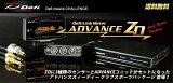 Defi-Link ADVANCE System 【defi】ADVANCE ZD Club Sports Package「预付zwidikurabusupotsu包装」[Defi-Link ADVANCE System 【デフィー】ADVANCE ZD Club Sports Package「アドバンスズィーディークラブスポーツパ