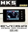 HKS【エッチ・ケー・エス】 ブーストコントローラーEVC6-IR2.4(ELECTRONIC VALVE CONTROLLER)