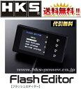 HKS フラッシュエディターインプレッサ CBA-GRB EJ207 07/10-14/08